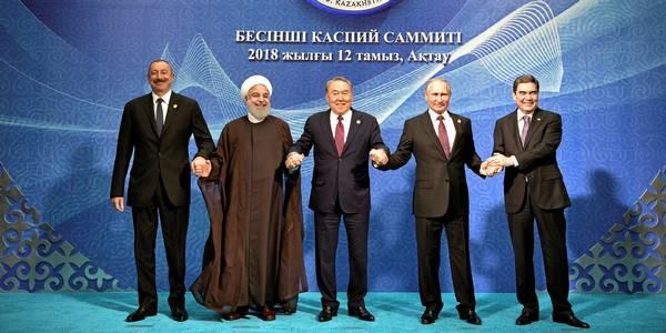 A Step Forward: The New Caspian Sea Convention