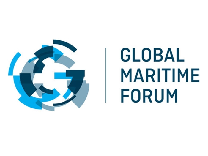 Global Maritime Essay Competition